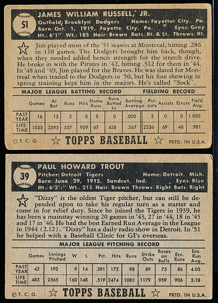 1952 Topps Bb- 2 Diff Low# Black Backs