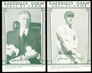 1948 Baseball' Great Hall of Fame Exhibits- 3 Diff