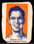 1952 Wheaties Basketball- George Mikan, Minneapolis Lakers- Portrait Pose