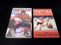 Two Vladislav Tretiak French Paperback Books